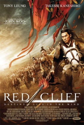 RedCliff_poster