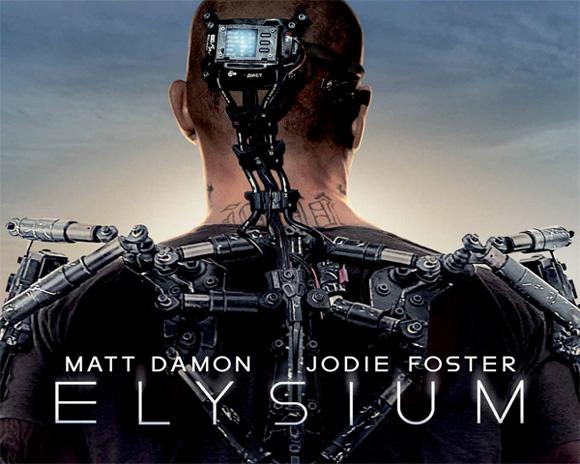 ElysiumBanner