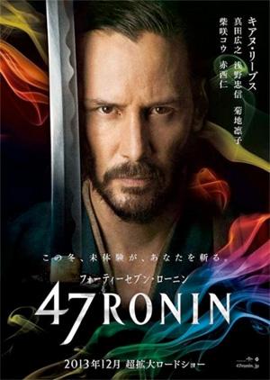 47RoninJapaneseposter