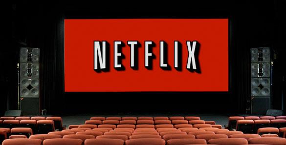 NetflixCinema