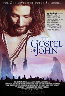 GospelOfJohnDVDcover