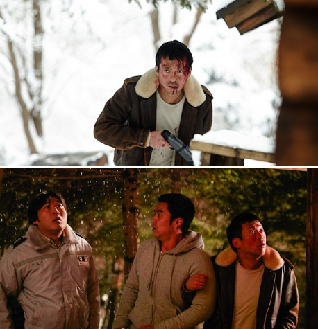 Intruders_Korea_Stills