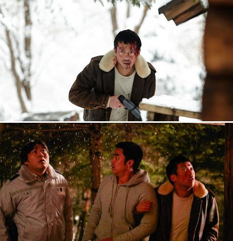 Intruders_Korea_Stills