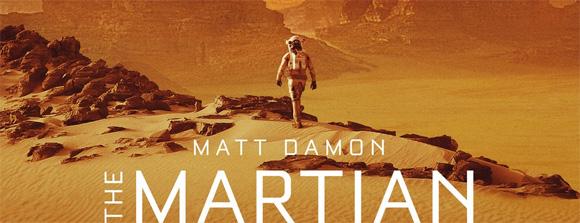 MartianBanner