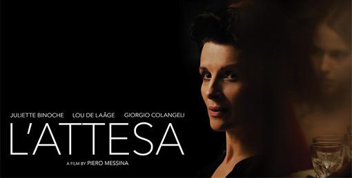 Lattesa_poster