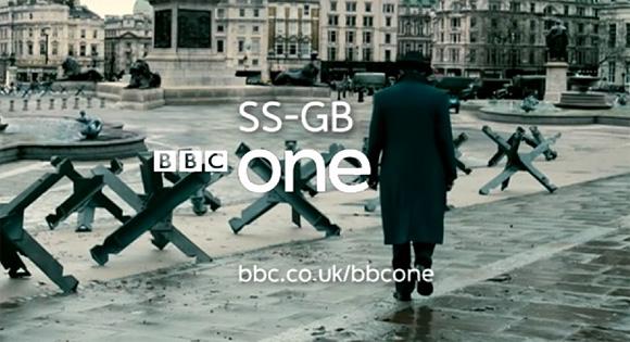 ssgb_bbcone