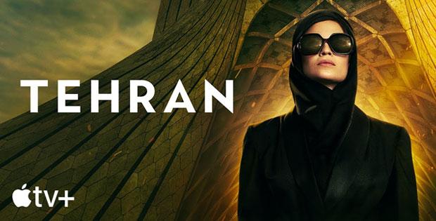 tehran-series