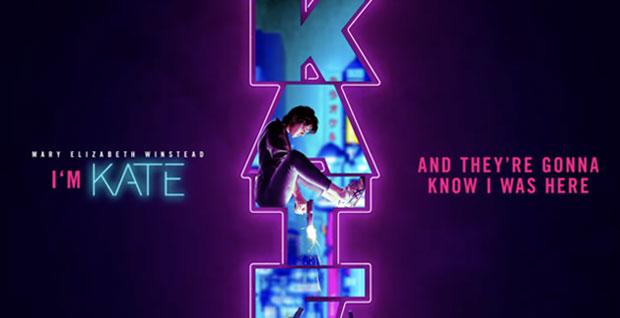 KateMovie-banner